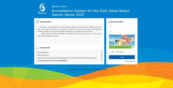 Accreditation System for the Sixth Asian Beach Games Sanya 2020 Opens to the Global  Participants on Oct. 1st