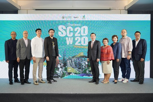 depa Joins Forces with Partners to Organize Thailand Smart City Week 2020