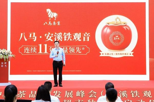 Bama Tea tổ chức Hội nghị thương hiệu trà cấp cao nhằm quảng bá trà Thiết Quan Âm của An Khê