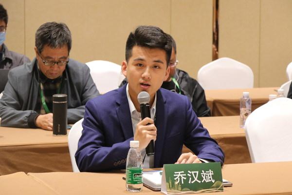 菲仕兰支持第十一届中国奶业大会