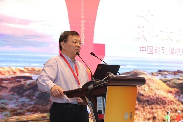 中国医师协会泌尿外科医师分会副会长,王建业教授