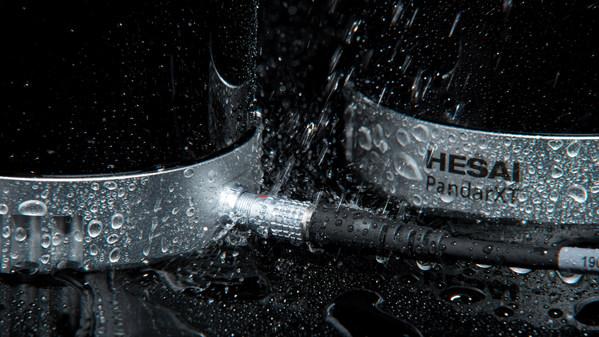 PandarXT meets IP6K7 waterproof and dustproof rating