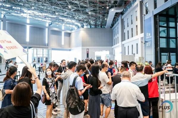 逆风翻盘,向阳而生,2021上海自助及智慧零售展展位火热预定中