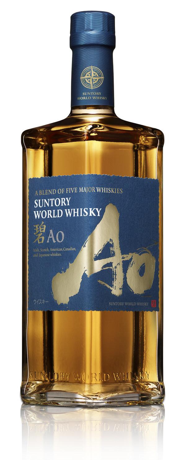 ビームサントリー 世界初のブレンディッド・ウイスキー「碧 Ao」を発表
