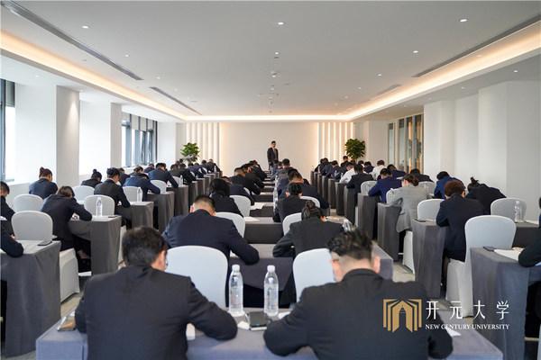 新思维新力量,2020年开元酒店集团后备高管成团