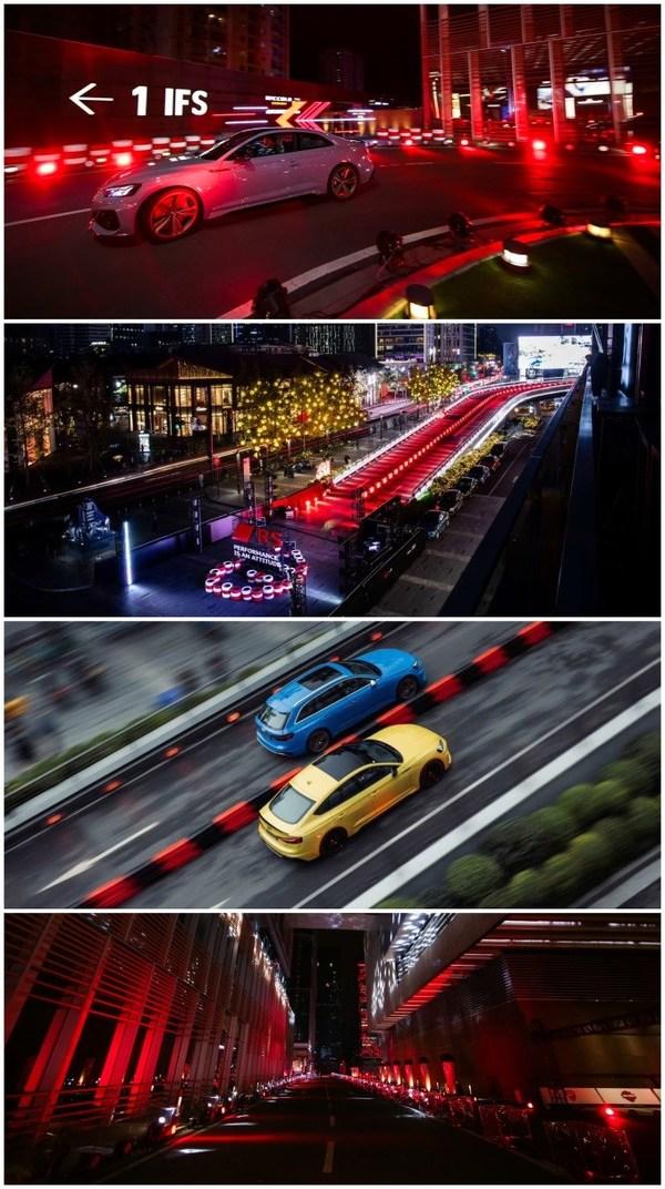 """成都IFS携手奥迪RS共同打造""""首个城市空中赛道"""" 开启高燃生活体验"""