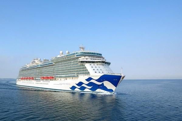 公主邮轮再添新船 -- 奇缘公主号正式加入公主邮轮船队