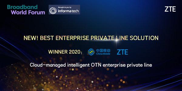 รางวัล Best Enterprise Private Line Solution Award