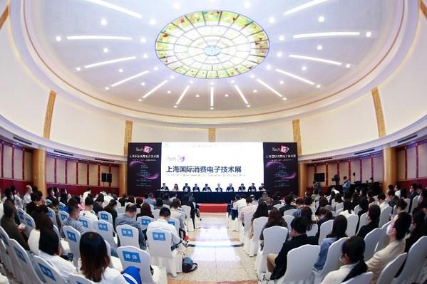 """""""上海国际消费电子技术展""""正式发布"""
