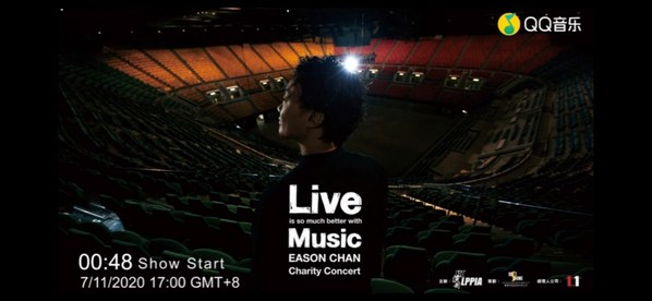 TME-Live陳奕迅線上演唱會