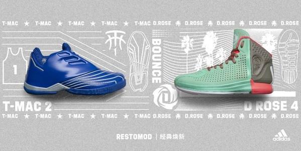 adidas D Rose 4 Boardwalk & adidas T-MAC 2 Scoring Champ 主视觉