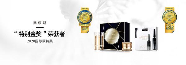 """蒙特奖金奖为""""赛缪斯""""贴上高品质的国际标签"""