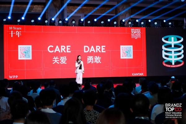 """""""2020年BrandZ最具价值中国品牌100强排行榜""""发布"""