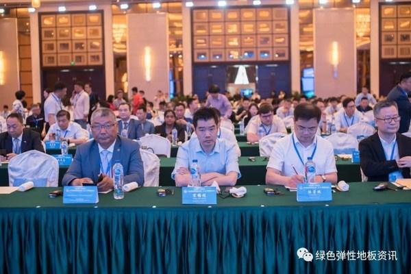 SURFACES China 2020同期重磅活动:第二届世界弹性地板大会定档