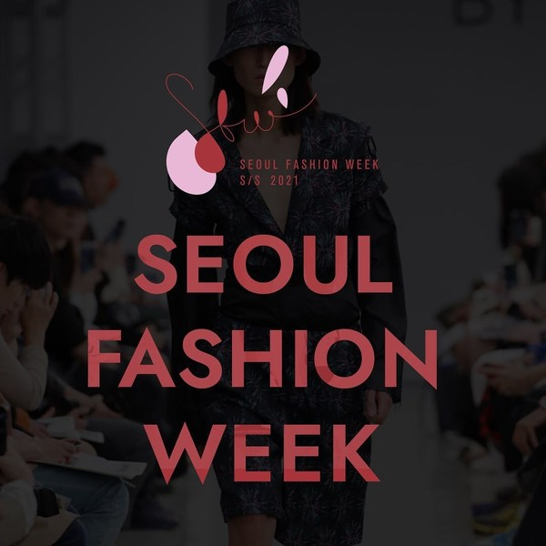 2021SS Seoul Fashion Week is held online