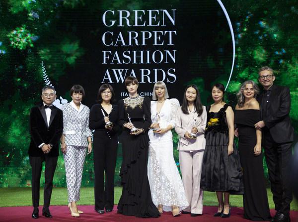 2020绿毯时尚颁奖盛典获奖合影