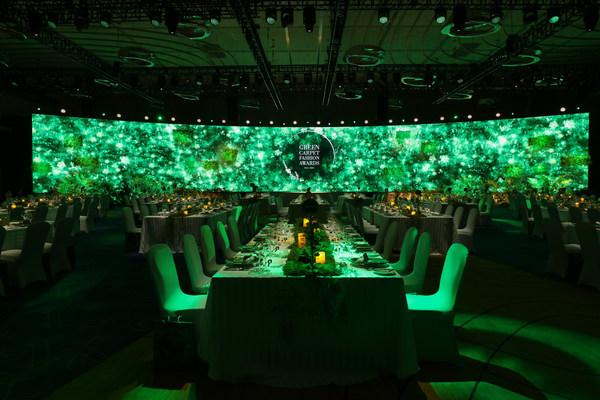 2020绿毯时尚颁奖盛典晚宴