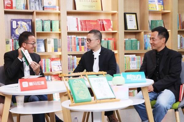 新东方小学再度携手故宫出版社 公益直播助力教育普惠