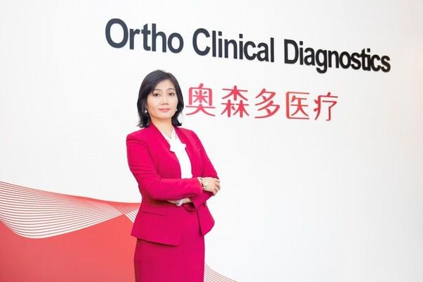 奥森多医疗大中华区总裁林妍女士