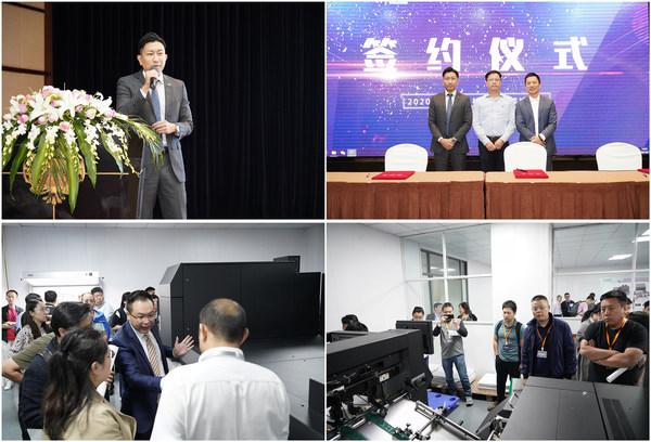 作为2020全印展同期活动,富士胶片(中国)及威誉携手杭州万星印务举办了客户开放日活动