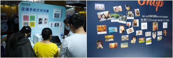 富士胶片(中国)在2020年全印展现场隆重介绍店铺手机打印方案ASK500商用打印机