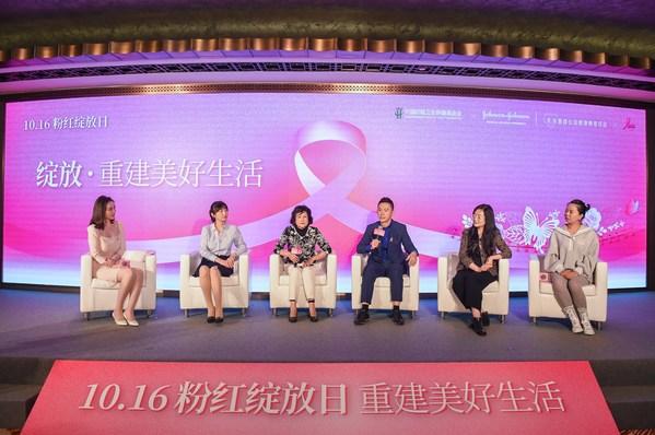 强生医疗心血管及专业解决方案事业部中国区总经理陈曦参与圆桌讨论环节