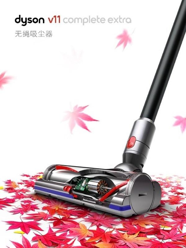 戴森V11 Complete Extra无绳吸尘器