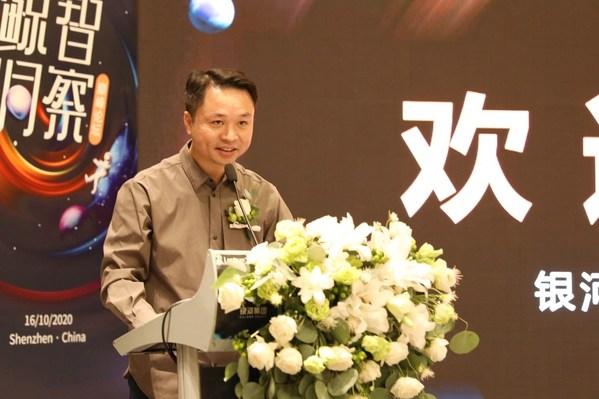 银河集团创始人兼CEO许孝杰先生上台致辞。图片来源:银河集团