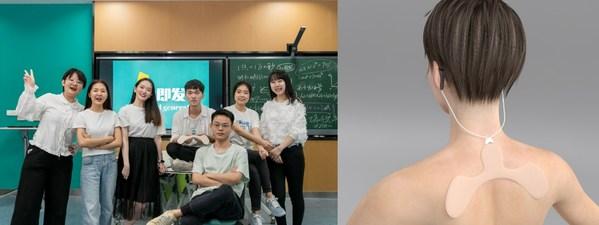 2020年戴森设计大奖中国区冠军团队及作品:Start Now一触即发