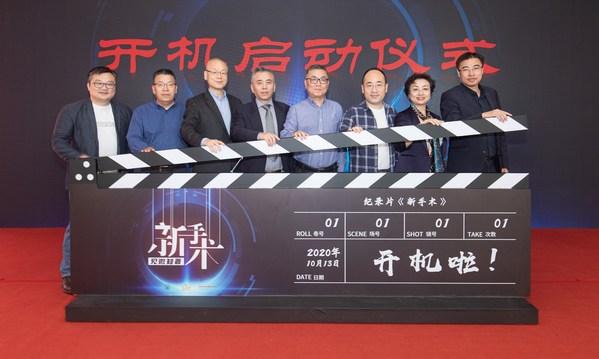 致敬中国腔镜微创手术三十周年里程碑