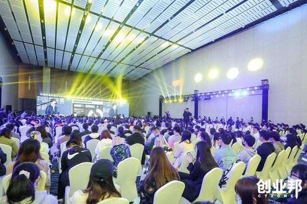 2020 DEMO CHINA首次进入成都,解码智慧经济新时代