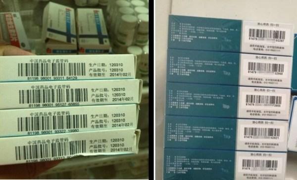 华东宁波医药有限公司全力配合国家医疗器械唯一标识系统试点工作