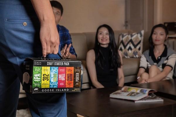创新不止,鹅岛精酿啤酒推出全新包装