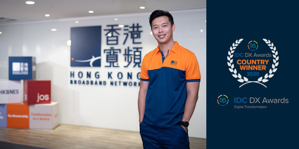 HKBN CTO Samuel Hui Won 2020 IDC DX Leader for Hong Kong