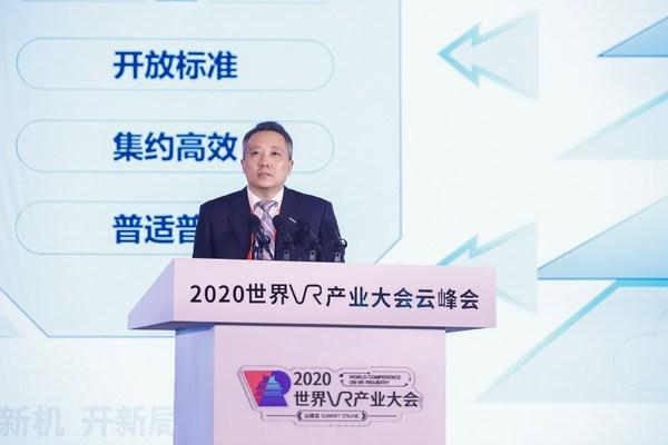 """王洪添:""""智算、智联、智用""""助力VR产业发展"""