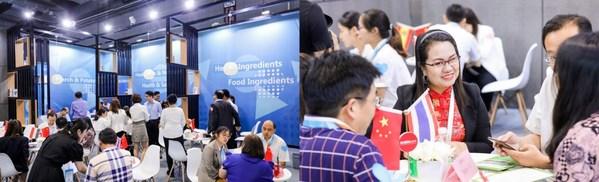 健康天然原料、食品配料中国展海外线上展即将上线