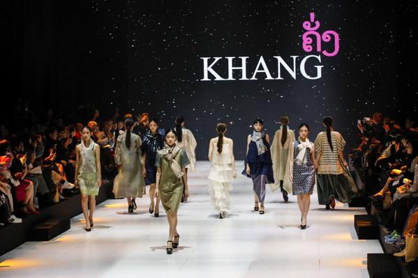 Minggu Fesyen Asean-Republik Korea 2020 dibuka di Busan