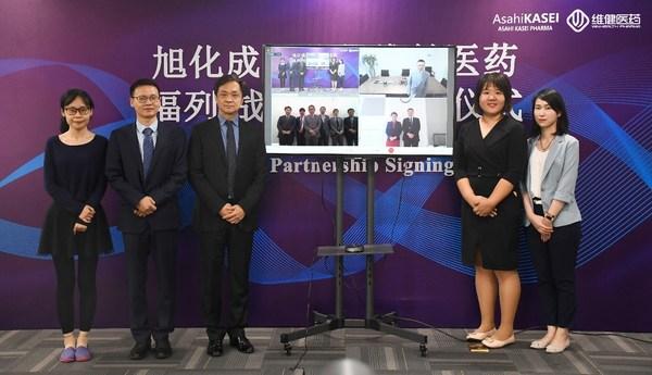 双方线上签约仪式合影(2020年10月12日,杭州)