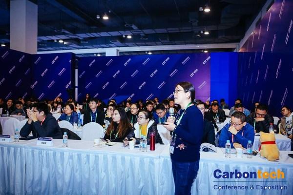 """图片来源 """"碳材料大会""""  DT新材料主办"""