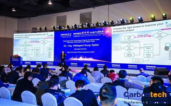 """图片来源 """"国际碳材料大会""""  DT新材料主办"""
