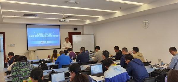 TUV南德与仪综所联合举办首次工业信息安全培训