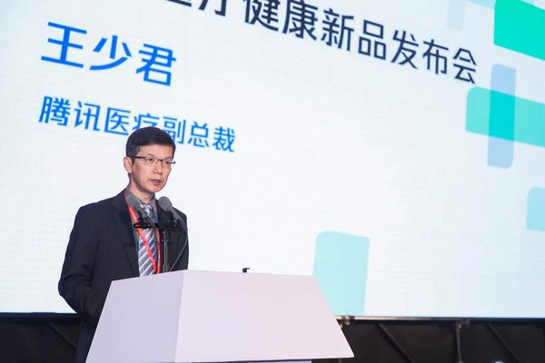 Wang Shaojun, Vice President of Tencent Healthcare