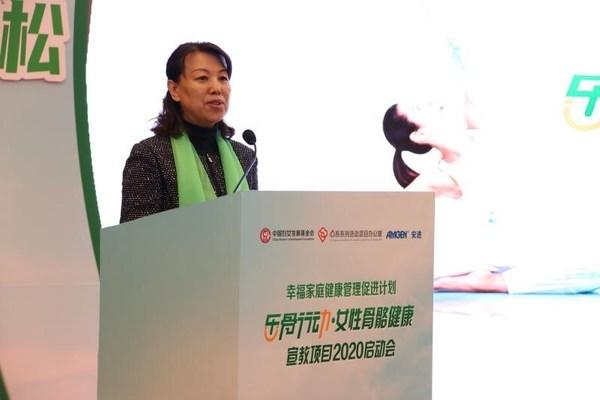 安进携手中国妇女发展基金会等助力女性骨骼健康