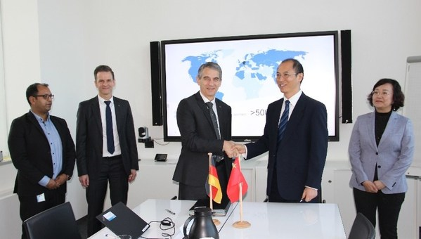 TUV莱茵助力国家市场监管总局信息中心建立产品质量追溯机制