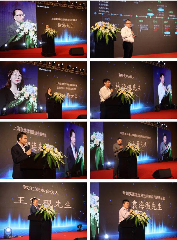 """""""双十风华,智创未来""""联泰科技二十年周年庆典璀璨绽放"""