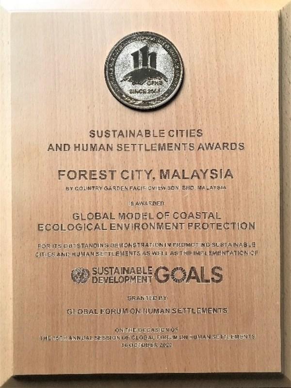 Forest City ต้นแบบการอนุรักษ์สิ่งแวดล้อมเชิงนิเวศชายฝั่งดีเด่นระดับโลกประจำปี 2563