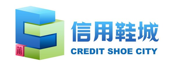 "Xinhua Silk Road: China's Putian City unveils ""Credit Shoe City"" brand logo globally"