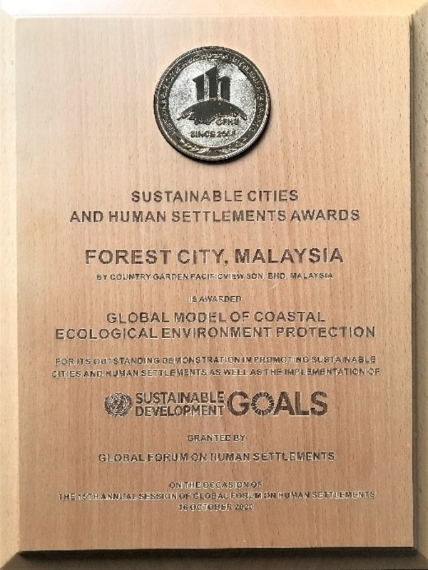 "Forest City - ""Global Model of Coastal Ecological Environment Protection 2020"""