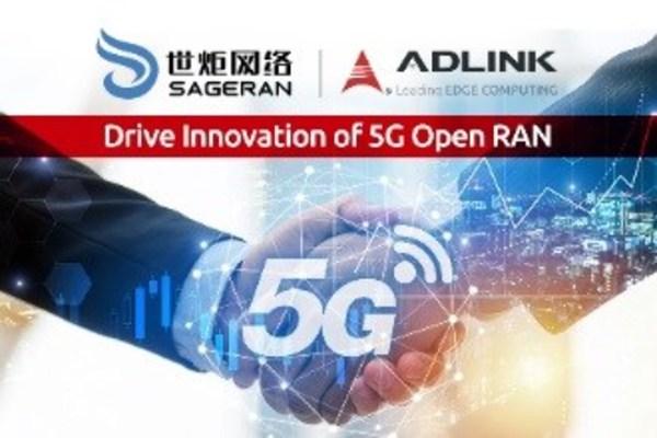 凌华科技与世炬网络科技联合开发扩大5G RAN边缘解决方案,加速5G网络的上市时间