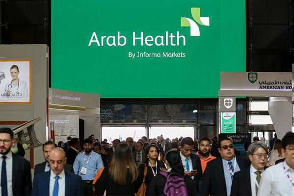 重塑后疫情时代医疗商业版图之旅 2021年Arab Health与您同行